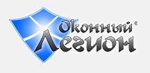 Фирма Оконный легион