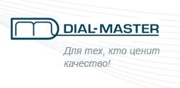 Фирма Dial-Master