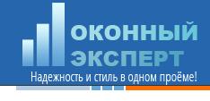 Фирма Оконный эксперт