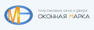Фирма Оконная марка