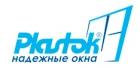 Фирма Пласток (Plastok)