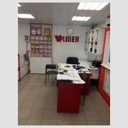 Фото окон от компании Lider